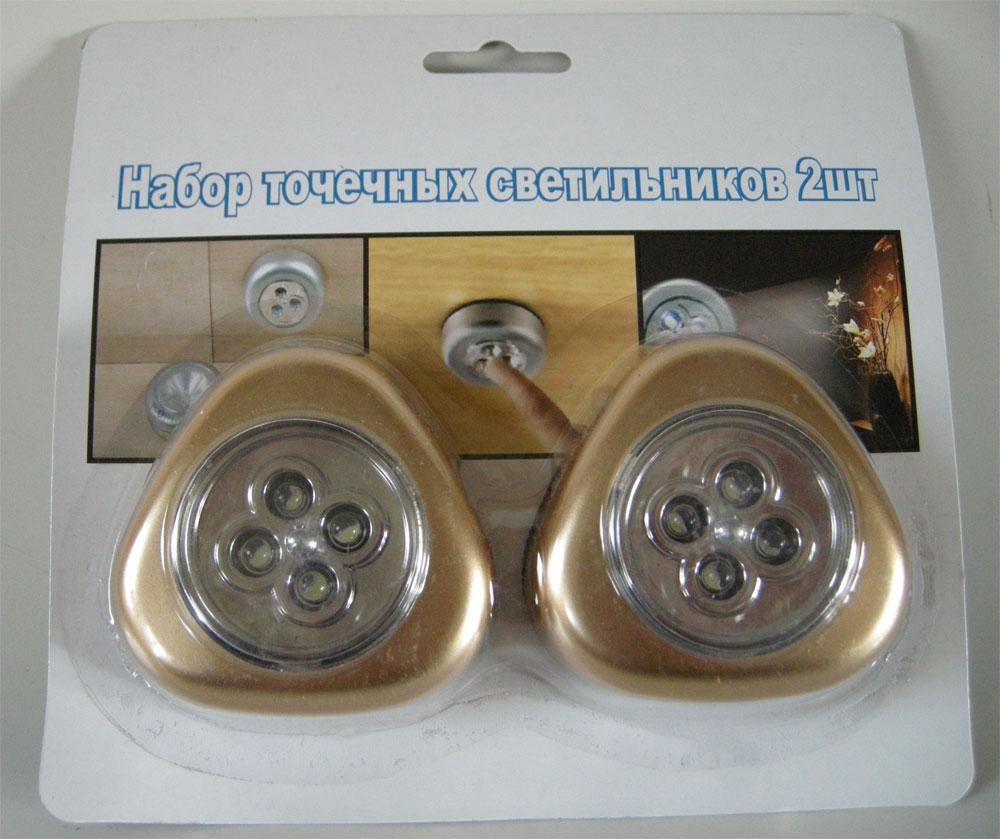 Светодиодные светильники на батарейках где купить